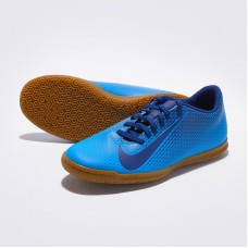 Nike обувь BRAVATAX II IC 4Y 844438-440
