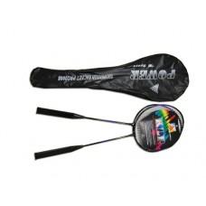 Набор бадминтон 2 ракетки в чехле. Т-образное соединение стержня и обода. Материал: сталь.  Для люби