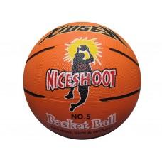 Баскетбольный мяч  SPRINTER №5 . Игровой и тренировочный мяч для баскетбола. Резина, бутиловая камер