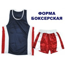 Форма для бокса взрослая (майка+шорты) красно-синий р.46