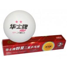 Шарики для настольного тенниса 2* HP. Размер. 40 мм. Материал: ABS пластик. Количество штук в упаков
