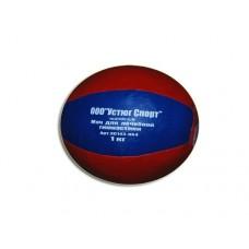 Мяч для атлетических упражнений (медбол). Вес 1 кг. Материал покрышки: кожзаменитель. Наполнитель: п