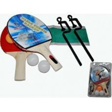 Набор для игры в настольный теннис. В комплекте: 2 ракетки, 3 шарика, стойки, сетка. Комплект запаян