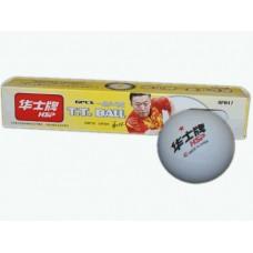 Шарики для настольного тенниса 1* HSP. Размер. 40 мм. Количество штук в упаковке - 6. :(НР047):