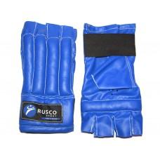 Шингарды RuscoSport L синие (изготовлены из качественной искусственной кожи)